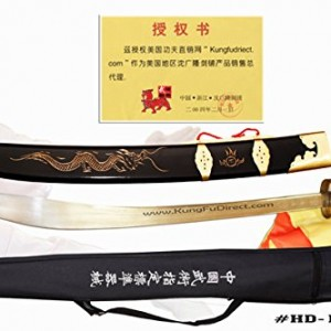 Competition Wushu Broadswords Wooden Handle