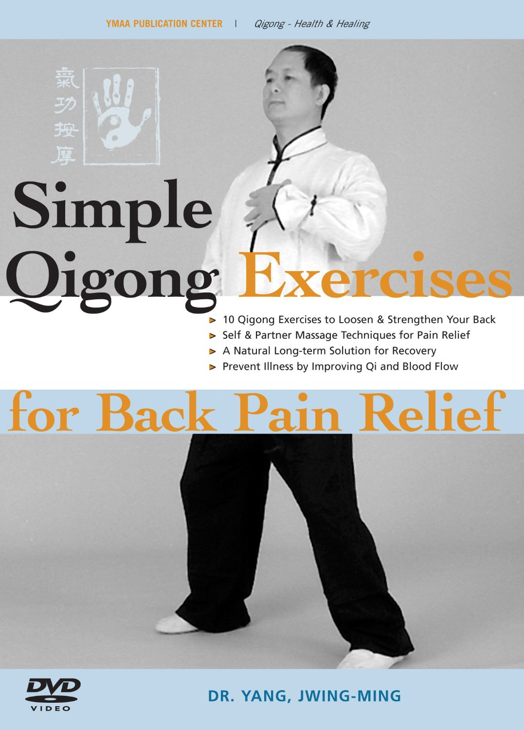 Back Pain Relief Simple Qigong Exercises for Healing